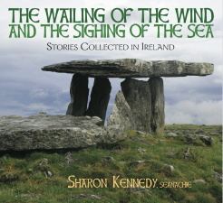 The Wailing of the Wind…